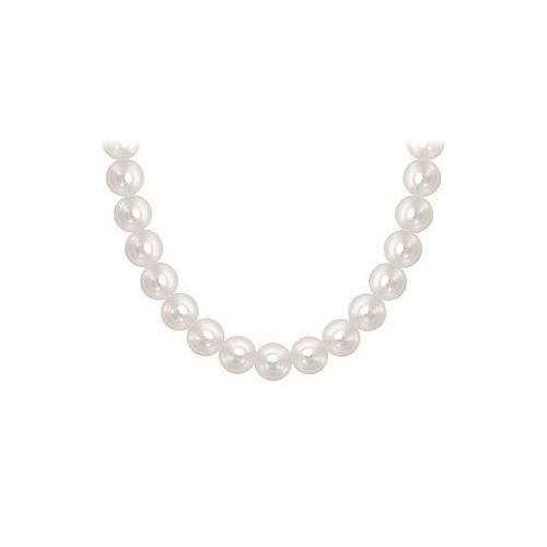 Freshwater Cultured Pearl Necklace : 14K Yellow Gold  9 MM