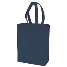 All Cotton Heavy Duty Canvas Tote at Wholesale Prices with Gusset Just $2.89!