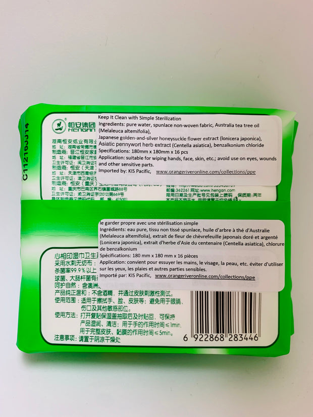 HENGAN Banitore Wet Wipes, Alcohol Free, 16 count/Lingettes humides HENGAN Banitore, sans alcool, 16 unités