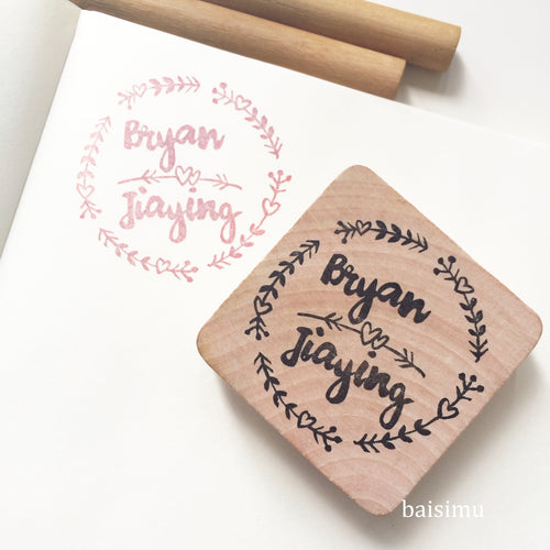 Couple name wedding stamp