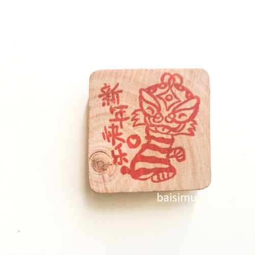 Chinese New Year lion dance stamp