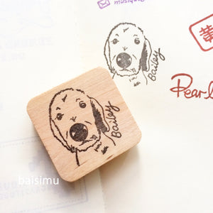 Customized pet stamp