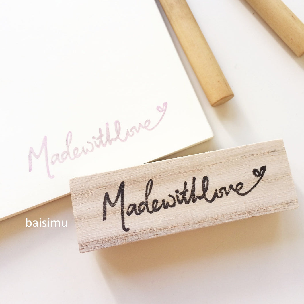 Made with love rubber stamp