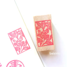 Load image into Gallery viewer, Forbidden city floral stamp