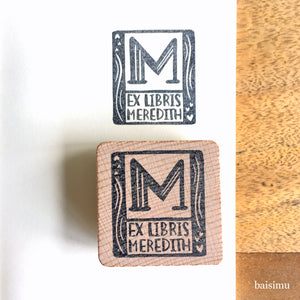 Custom Ex Libris name stamp