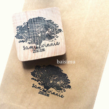 Load image into Gallery viewer, Tree silhouette save-the-date wedding stamp