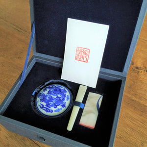 Exquisite gift set for customized square seal