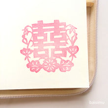 Load image into Gallery viewer, Double happiness wedding stamp