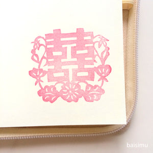 Double happiness wedding stamp