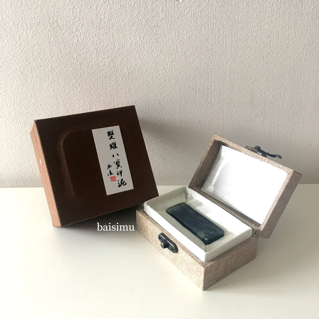 Complete gift set for customized square seal