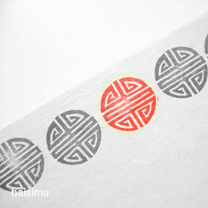 Longevity rubber stamp
