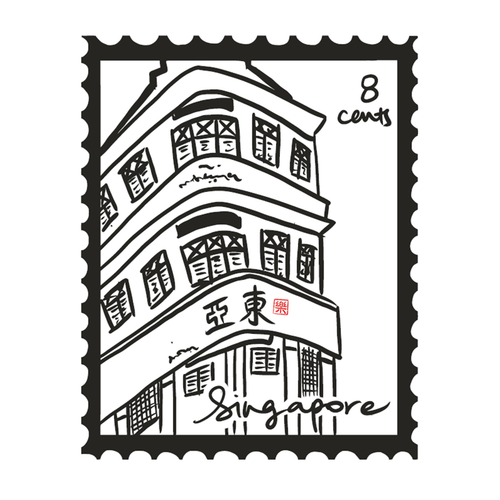 Vector PDF Printable art - Singapore stamp Keong Saik Road