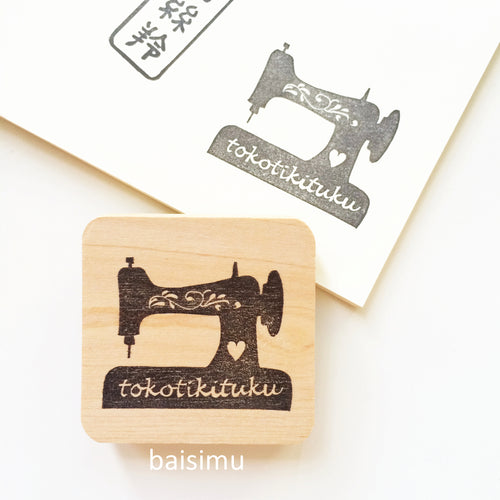 Custom sewing machine stamp