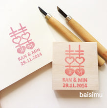 Load image into Gallery viewer, Custom double happiness save-the-date wedding stamp