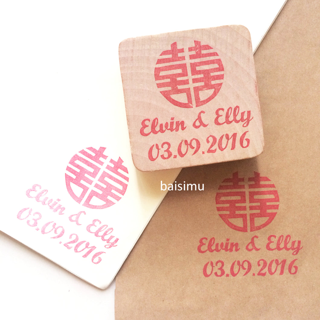 Custom double happiness save-the-date wedding stamp