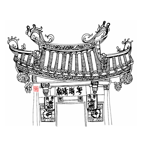 Vector PDF Printable art - Singapore Yueh Hai Ching Temple