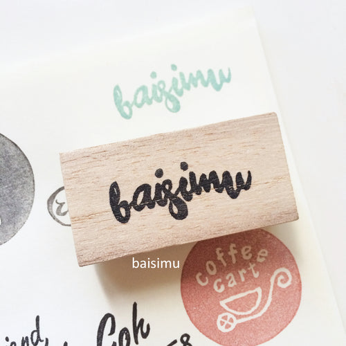 Customized name stamp
