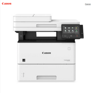 Canon imageCLASS D1650 Wireless Monochrome All-In-One Laser Printer