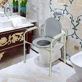Commode Chair Aluminum alloy Toilet Seat Chair With Folding Commode Bucket