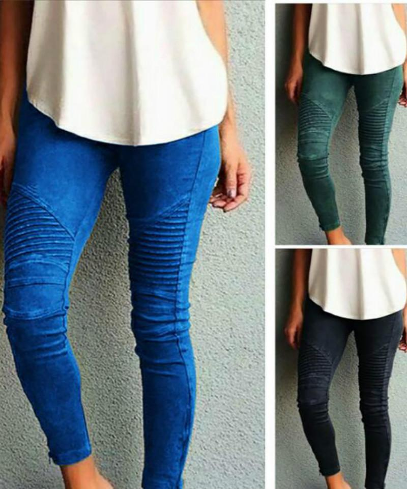 Ladies Fashion Casual Tight-fitting Elastic Pants
