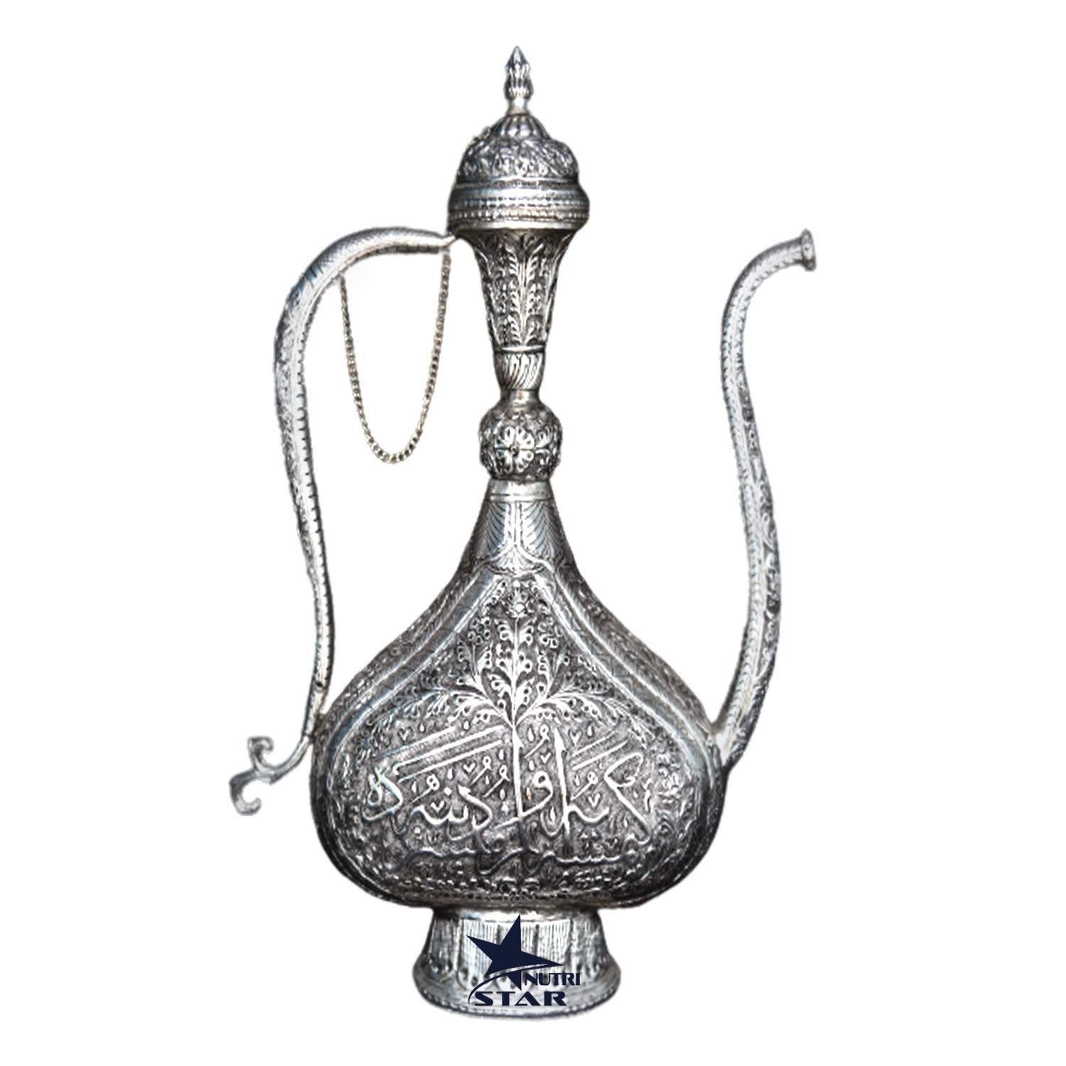 Nutristar Hand Crafted Aftaba Showpiece with Nakkashi Design. Pure Copper Silver Coated Surhai mughul era- Showpiece for Home Decor. 2