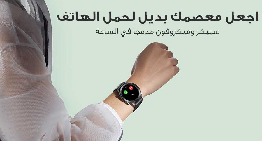ساعة هونر Magic Watch 2 46mm
