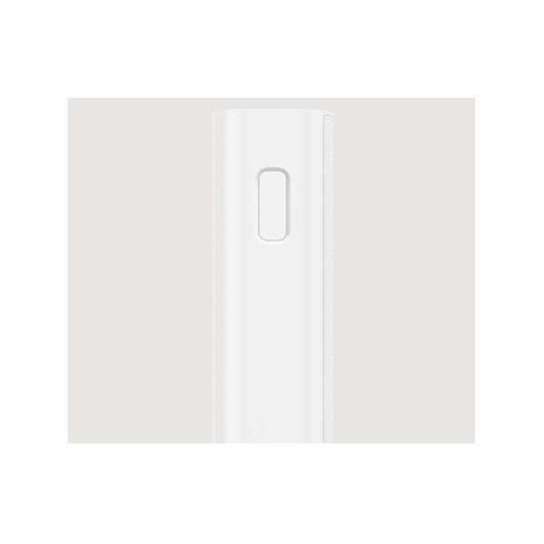 Mi Power Bank 2 Port - 2C - 20000mAh - White