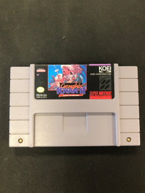 SNES: Genghis Khan 2: Clan of the Gray Wolf