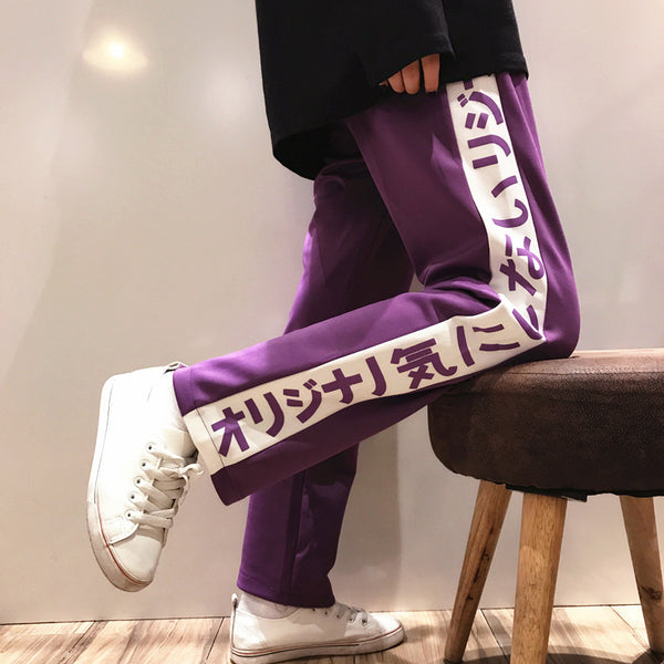 """HARAJUKU LETTERS"" TROUSERS"