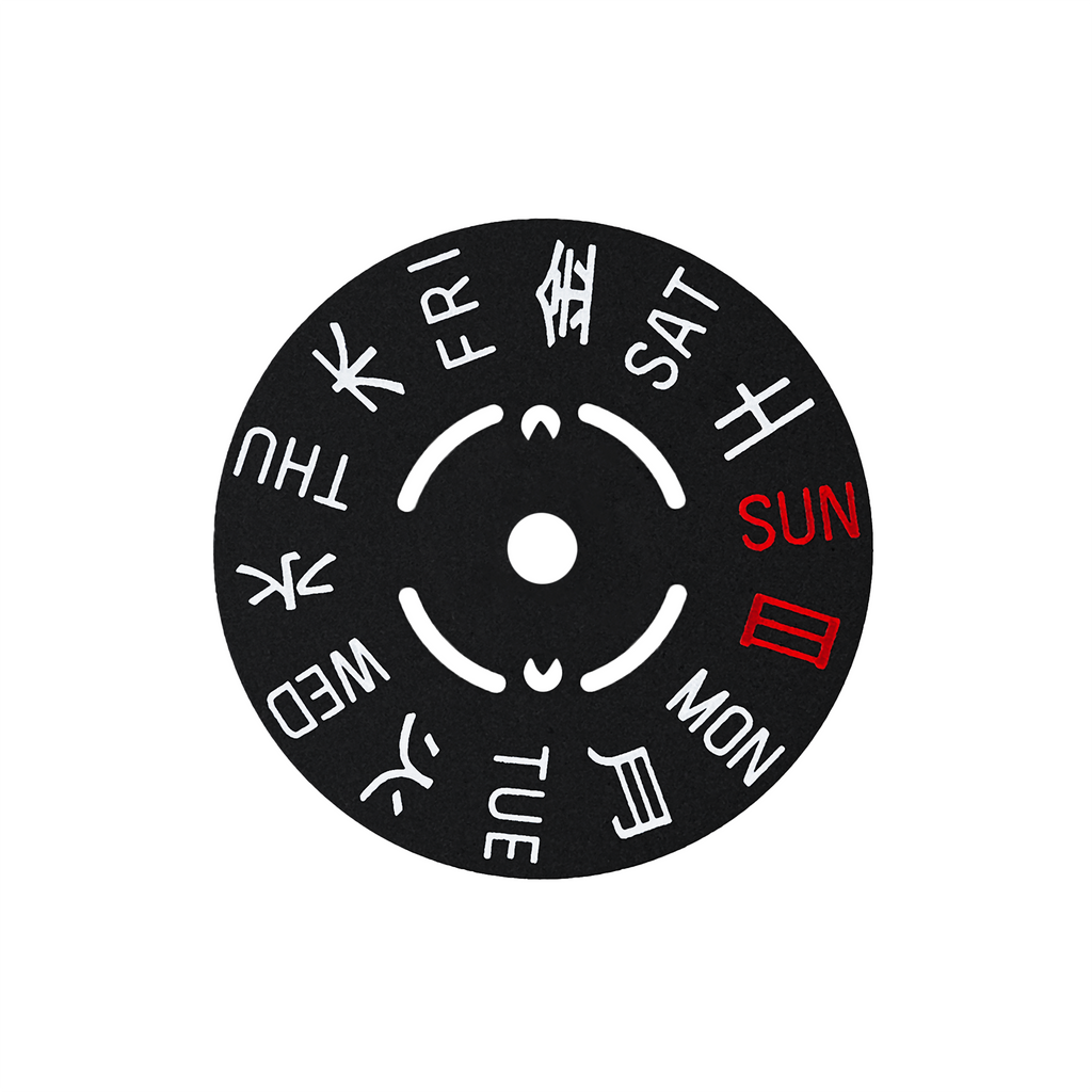 NH36A 4 o'clock Kanji Day Wheel Disc (Black)