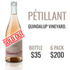 2017 Blind Corner Petillant - SOLD OUT