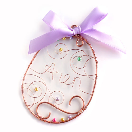 Easter Egg Ornament