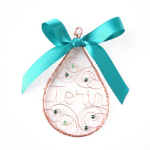 Teal Christmas Ornament