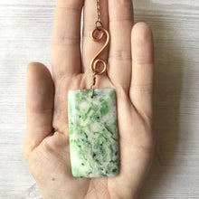 Tree Agate Car Charm