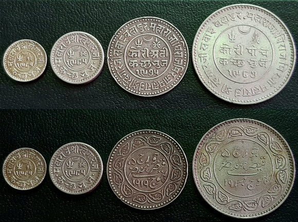 Coins of the Princely State of Kutch