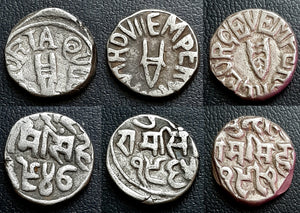 Coins of Bundi Princely State