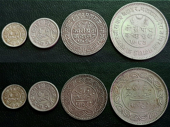 Kutch Coins