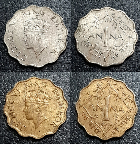 George VI, Coin, Rare, Anna, British, India