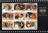 100 years of Indian cinema 2013