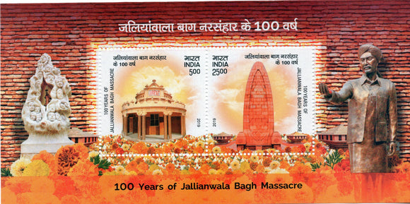 100th years of Jallianwala Bagh massacre