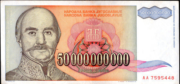 50 Billion Dinar, Yugoslavia, 1993