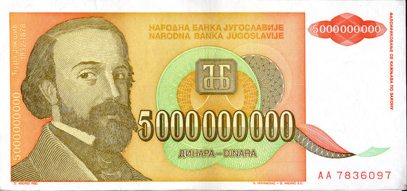 5 Billion Dinar, Yugoslavia, 1993