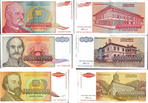 Set of 3 Notes - 500 Billion, 50 Billion & 5 Billion, Yugoslavia