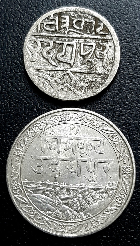 Udaipur - Set of 2 silver rupee coins
