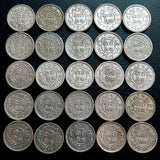 25 Silver Kori set of Kutch, 1928-1944