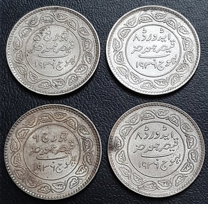 Set of 4 Silver 5 Kori Kutch coins - George V, Edward VIII & George VI - 1936