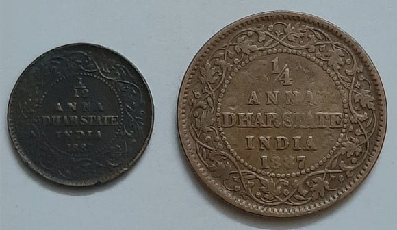 2 Coin set, Dhar State, 1887