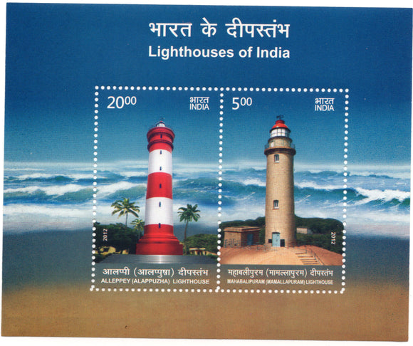 Indian Lighthouses 2012