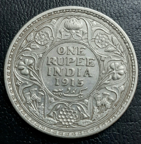 1 Rupee Silver Coin, George V, 1915