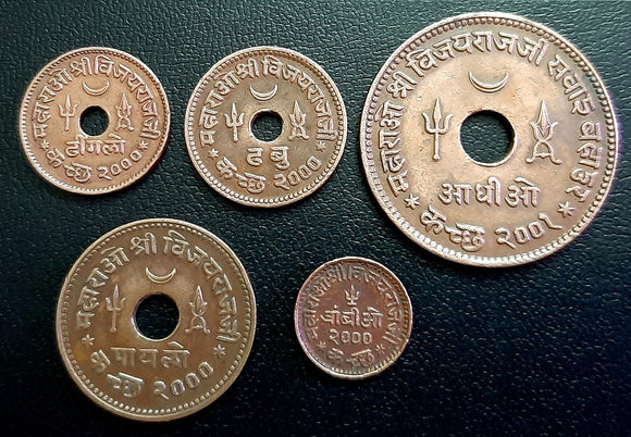 Set of 5 Copper Coins, Vijayrajji, Kutch
